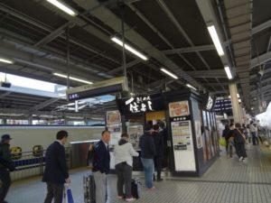 名古屋駅到着!