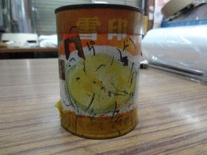 パイン缶!