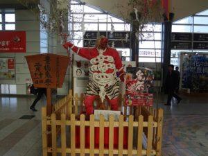 豊橋駅到着!